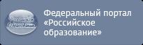 2-205x65-5-0 e21f40edc569